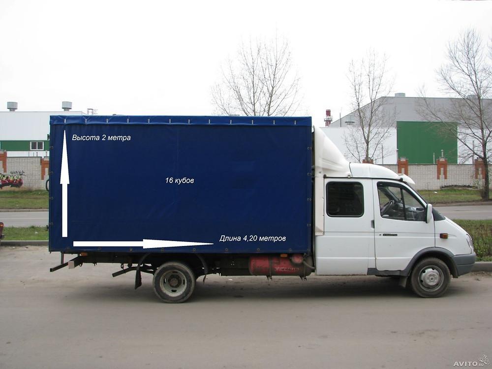 Услуги грузоперевозок в Улан-Удэ