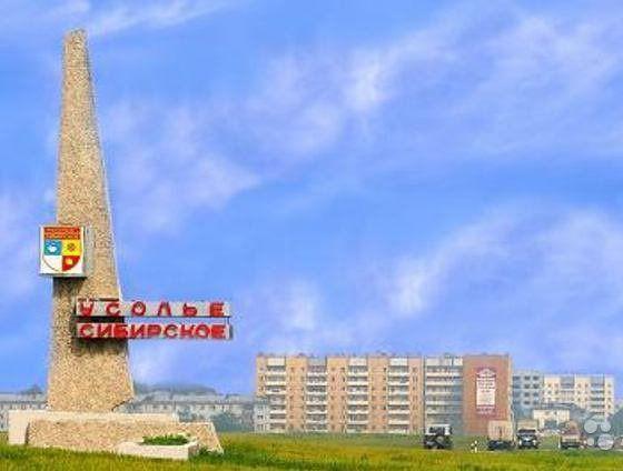 грузоперевозки улан-удэ - усолье-сибирское