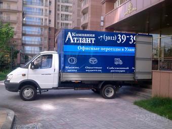 Перевозка офиса в Улан-Удэ