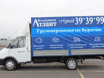 Грузоперевозки Улан-Удэ - Петропаловка (Джидинский район)