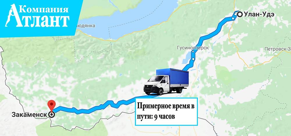 Грузоперевозки с Улан-Удэ в Закаменск
