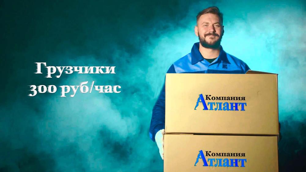 грузчики Улан-Удэ