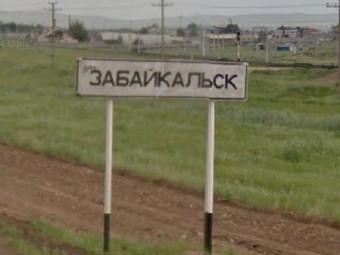Грузоперевозки с Улан-Удэ до Забайкальска