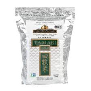 California Koshihikari Short grain sushi rice 2kg