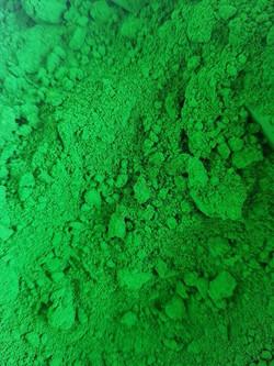 Heinekin Petal Dust