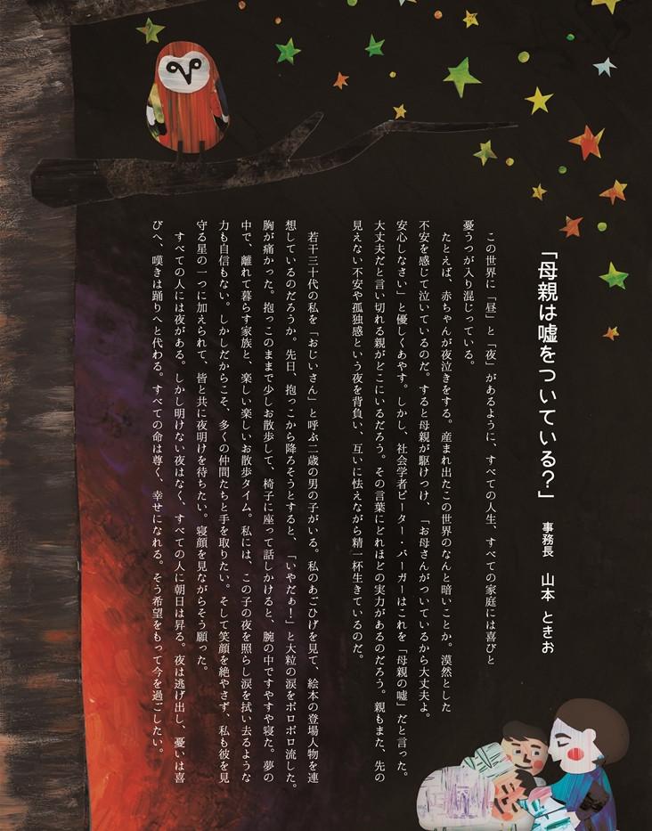 P9 山本.jpg