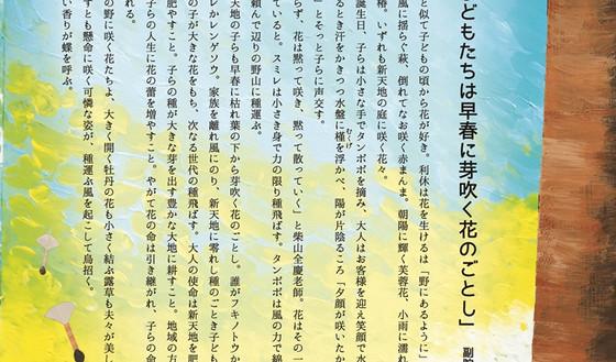 p10   龍尾.jpg
