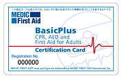 BasicPlus Certification Card
