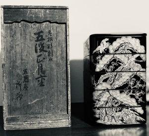 昭和20年制作 Born 1947 73years old