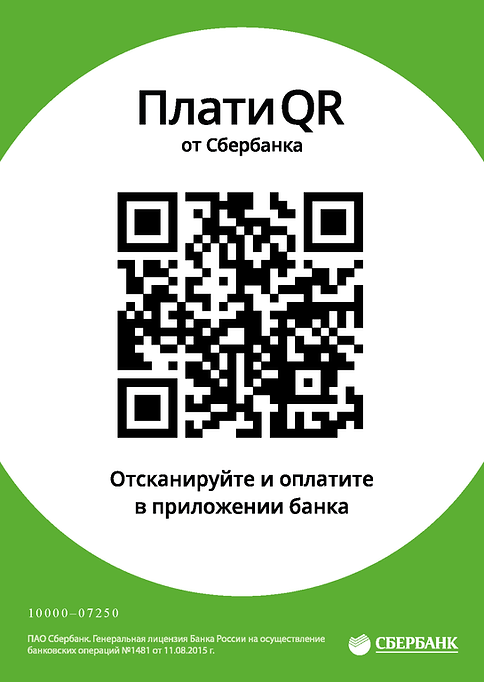 DigitalQR.png