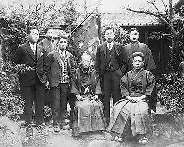 Kuretake founder family