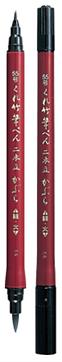 Nihondate Kabura (No.55)