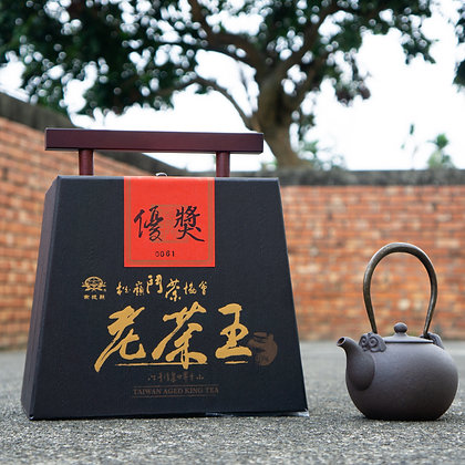 King of Aged Competition Oolong