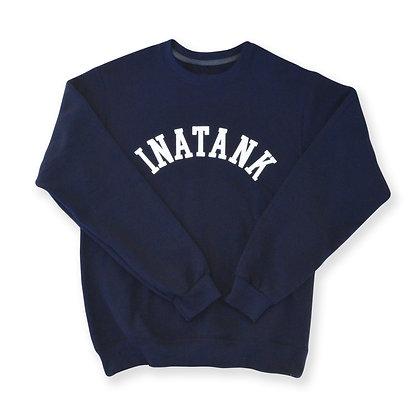 The Collegiate Crewneck Sweater