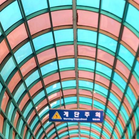 Travel Diary: Seoul