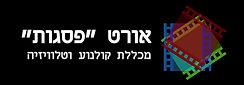 לוגו מכללה כרמיאל.jpg