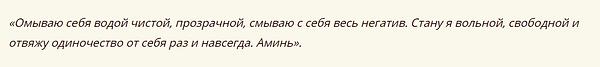 kak-snyat-porchu сасостоятельно