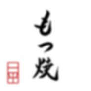 ippei_kanban_350_350.png