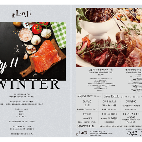 WINTER  PARTY  !!!
