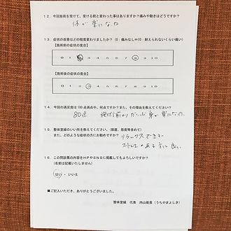50代男性 江川.jpg