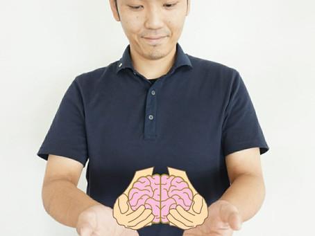 ストレス社会と脳