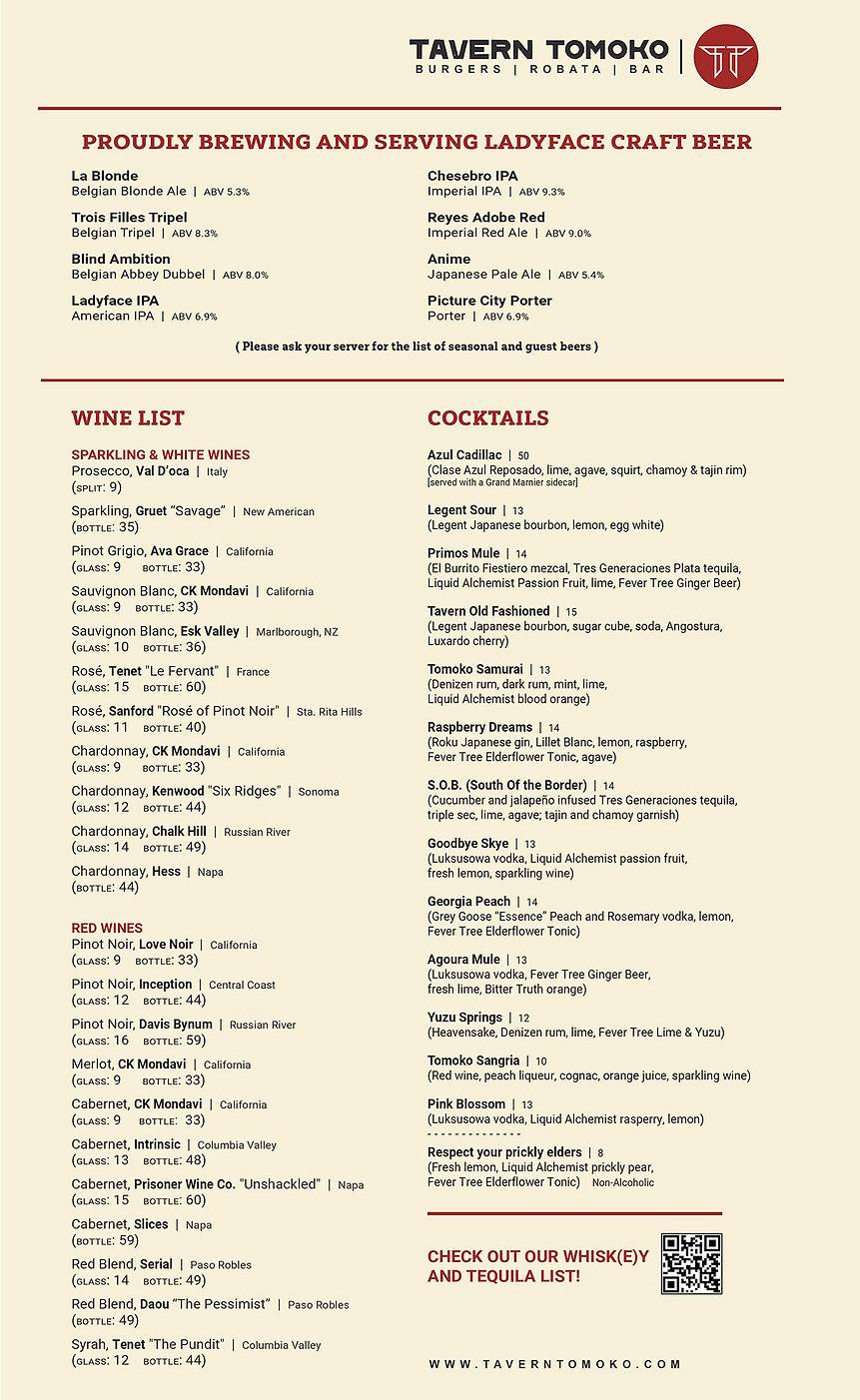 tt-drinks-6-22-21.jpg