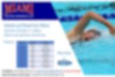 Splash and Dash flyer final.jpg