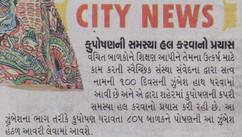 Gujarat-Samachar-Plus-Ahd_Samvedana-Sattva_12.06.16_Pg-02.jpg