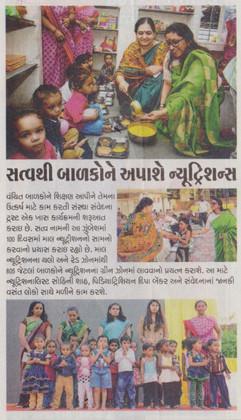 NavGujarat-Samay-Ahmedabad-Times-Ahd_Samvedana-Sattva_09.06.16_Pg-03-588x1024.jpg