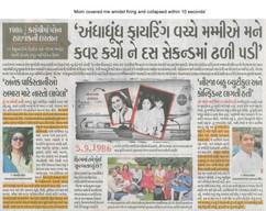 Divya-Bhaskar-City-Bhaskar-Ahd_Samvedana-Sahyog--1024x814.jpg