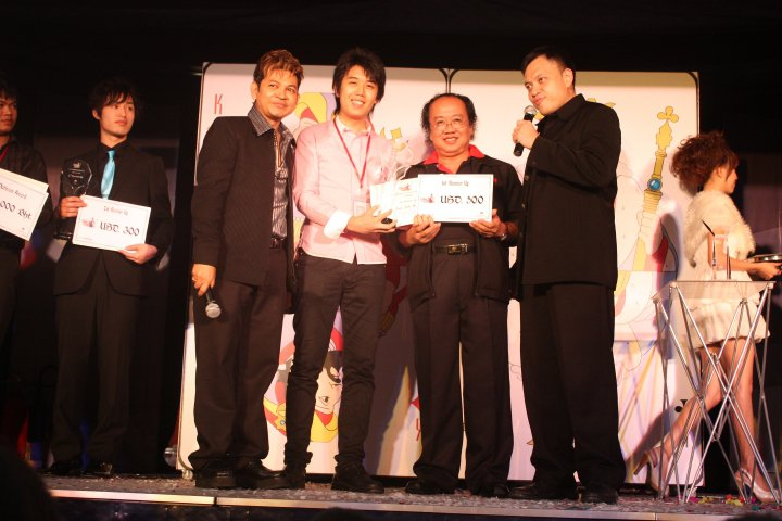 International Magic Competition