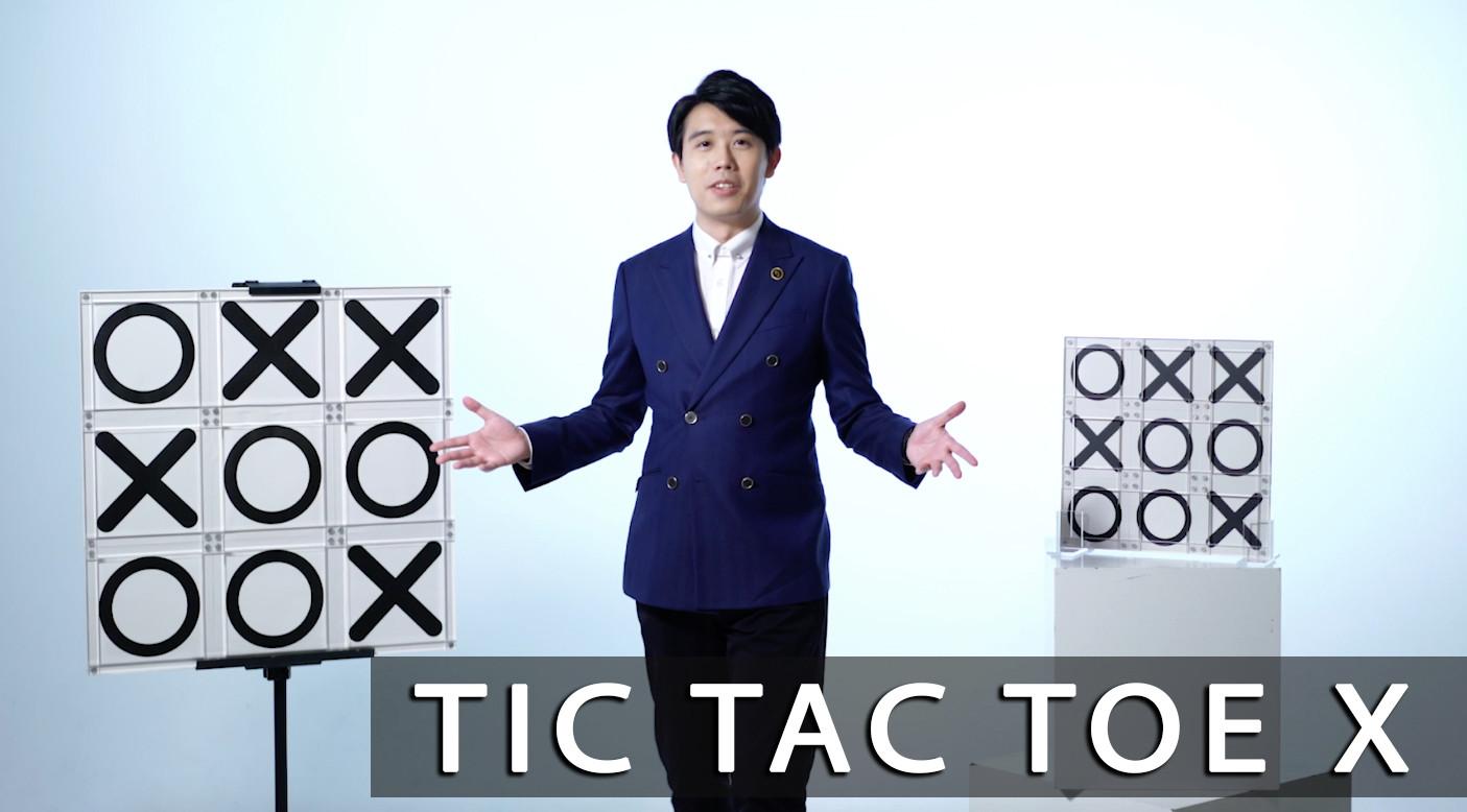 TTTX Banner.jpg