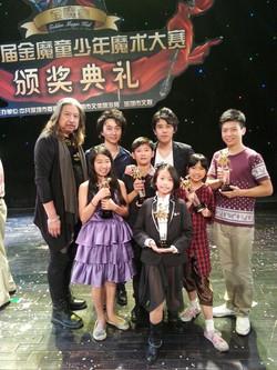 Award winning student