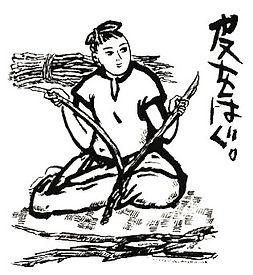 washi japon indigo voyage