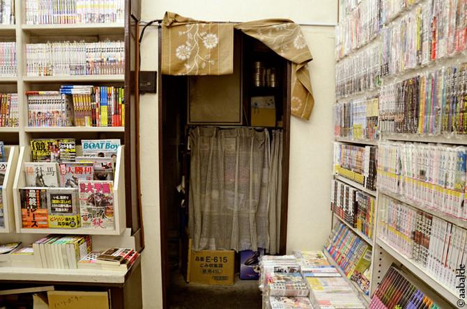 Jimbōchō quartier du livre