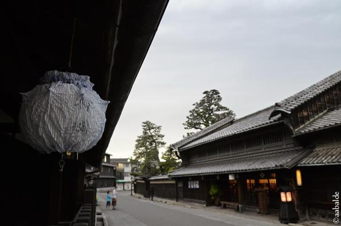 Arimatsu Shibori