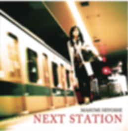 next_station.png