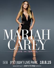 Mariah Carey Live In Israel