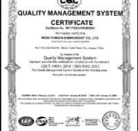 HF-certificate-en-sm.jpg