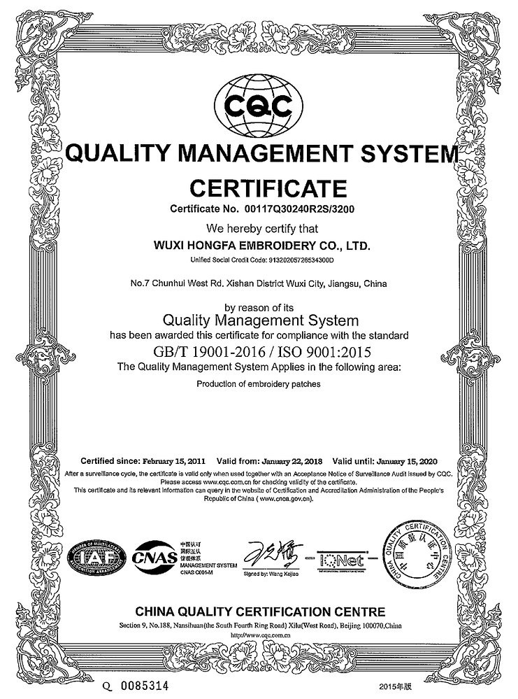 HF-certificate-en.jpg