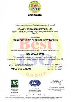 Hong Sern-ISO9001-BEST-Cert Till 2024.jp