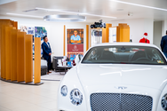 Private Viewing of the All-New Bentley GT