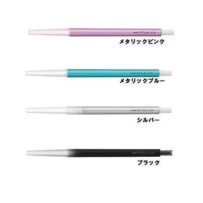 Uni Style Fit 1 Color Pen Shell UMNH-59