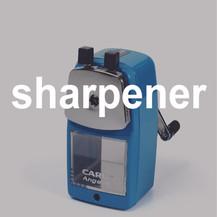 卡爾Sharpener.jpg