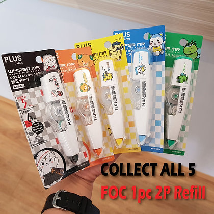 PLUS Whiper MR Correction Tape Japan Sport Series WH615BTS [Limited Edition]
