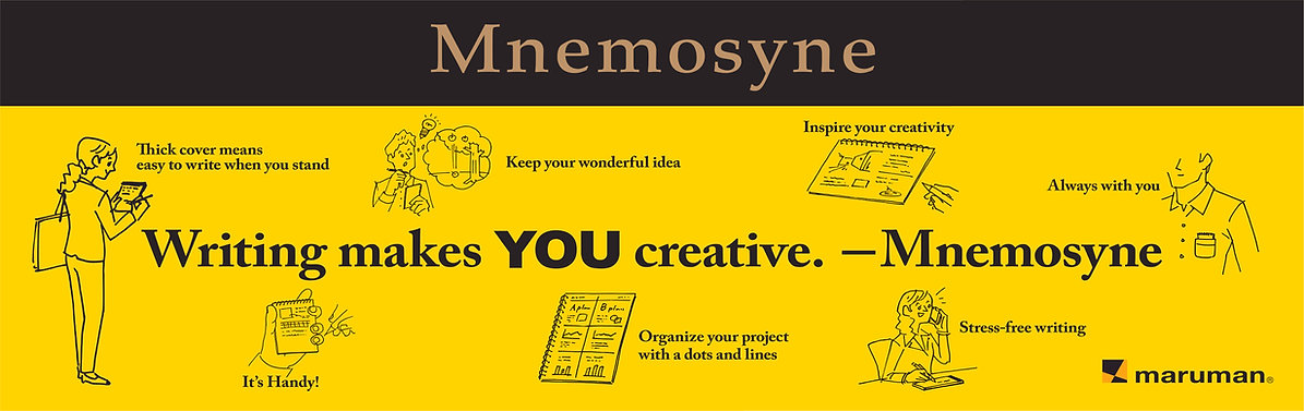 Mnemosyne Panel_900x280.jpg