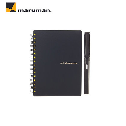 Maruman Mnemosyne Today's Act A6 Notebook N197