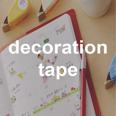 PLUS decoration tape.jpg