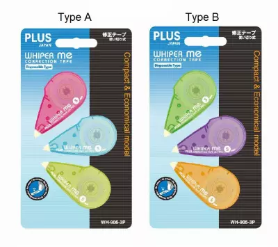 PLUS Whiper ME Correction Tape 3 IN 1 WH905/3P