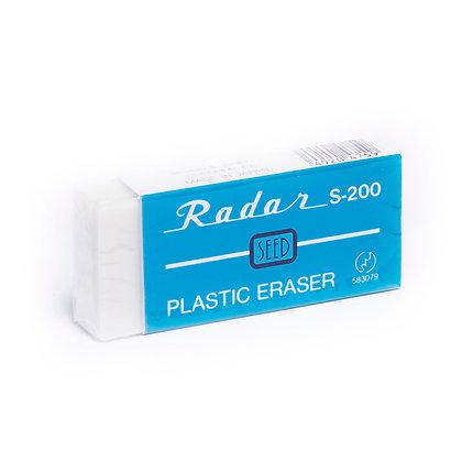 SEED Plastic Eraser S200
